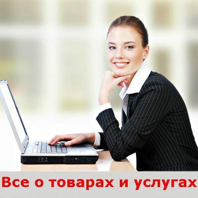 Алена Гордеева