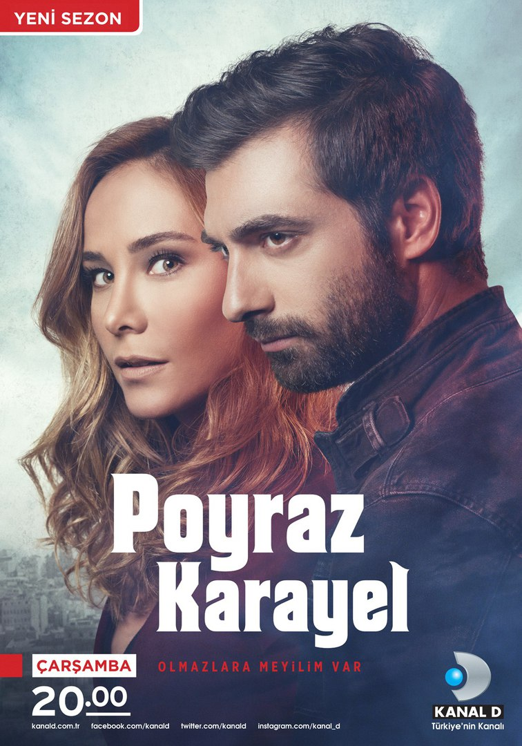 Пойраз Караэль (2014-...)