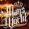Мужской журнал | MAN's WORLD