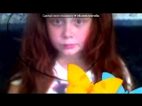 «Лайкомер» под музыку HOMIE - Какаи . Picrolla