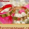Свадьба Пружаны. Фото-видеосъемка.