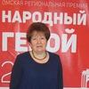 Valentina Matova