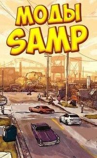 NEW Cleo кикер соперника в казино! Samp-RP 3 7