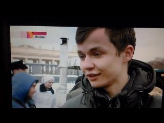 новости 1 канал 23 февраля