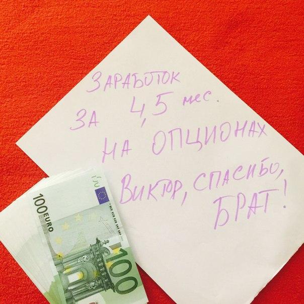 От безработного до миллионера Халявщикам НЕ ЧИТАТЬ!!!
