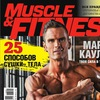 Muscle & Fitness Россия