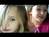 «Webcam Toy» под музыку Кристина Си - Я хочу, нет я хочу, туфли Джимичу и Айфон хочу. Picrolla