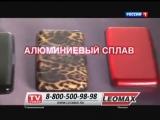 Рекламный блок и анонсы (Россия 1, 01.12.2015)