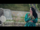 Farzana Naaz فرزانه ناز Pashto Song
