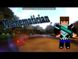 мои 3D работы на заказ под музыку Эпичная реп битва в майнкрафт - Minecraft - Юзя VS Стив. Picrolla