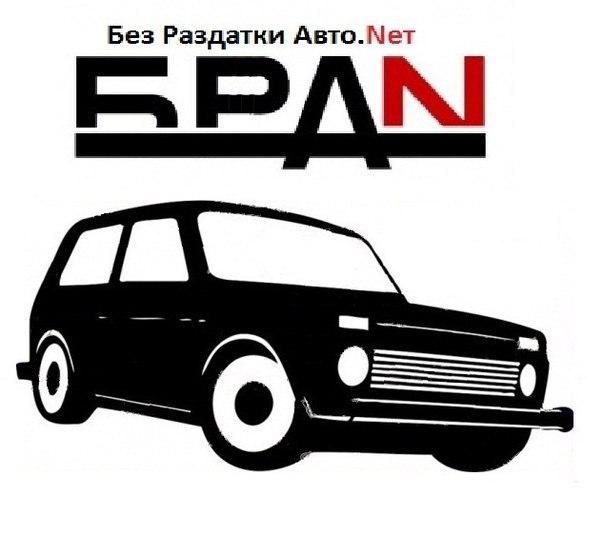 Василий Веткин, Екатеринбург - фото №1