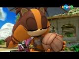 Соник Бум / Sonic Boom 1 сезон 9 серия - Трудности перевода (Карусель)