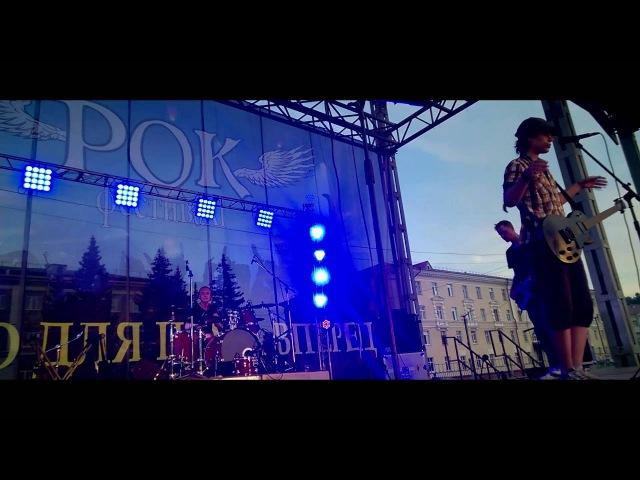 NALIEN - Live @ Зеленодольск, фестиваль «Место для шага вперед 2016»
