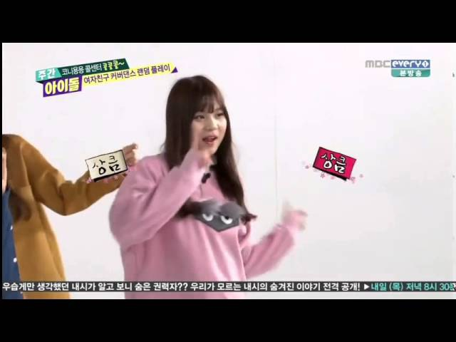 160203 GFriend - Dance to f(x), EXID, SNSD, RV,EXO,BTS,BIG BANG