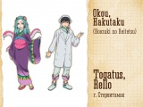 ANIMAU 2016 - Togatus, Rello Okou, Hakutaku (Hoozuki no Reitetsu)