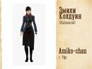 ANIMAU 2016 - Amiko-chan: Emily Kaldwin (Dishonored)