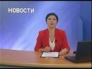 РыбаLOVE Predator Эфир КСТВ