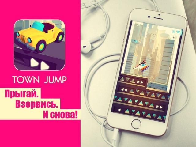 Town Jump - увлекательная убивалка времени на iOS