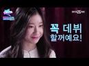 [Eng Sub] JYP SIXTEEN Member 11 CHAERYEONG 채령