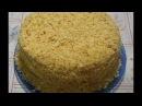 Домашний торт Наполеон . РЕЦЕПТ