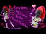 Обзор куклы Монстер Хай Вайдона Спайдер Я люблю Моду (Monster High Wydowna Spider) Вебарелла