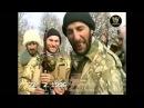 Чечня 1996г Картинки из жизни шахидов