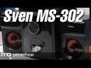 Sven MS-302 обзор акустики 2.1