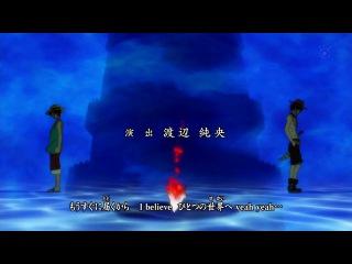 [ Ван Пис ] One Piece - 425 серия [Shachiburi]