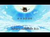 [ Ван Пис ] One Piece - 458 серия [Shachiburi]