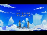 [ Ван Пис ] One Piece - 491 серия [Shachiburi]