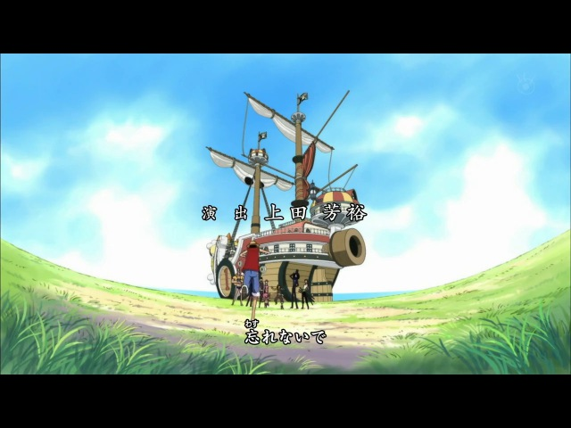 [Ван Пис] One Piece - 501 серия [Shachiburi]