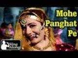 Mohe Panghat Pe (HD) - Evergreen Classic Hit Karaoke Song - Mughal-E-Azam - Madhubala - Lata