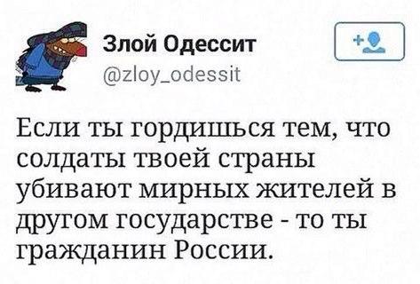 Назначив Ливанова, Кремль дал оценку российско-украинским отношениям, - Фриз - Цензор.НЕТ 6369