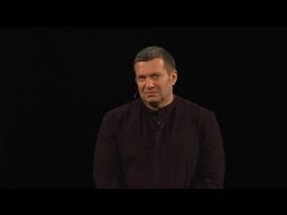 Владимир Соловьёв дал совет, как побороть лень [мотивирующее видео]
