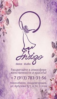 Картинки с 8 марта учителю танцев