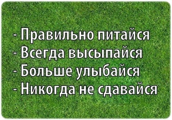 22 апреля. ОНА - ПЯТНИЦА ))) WSi9XtY7DVw