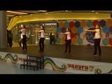 Вокально-хореографическая студия Каданс Super Trouper