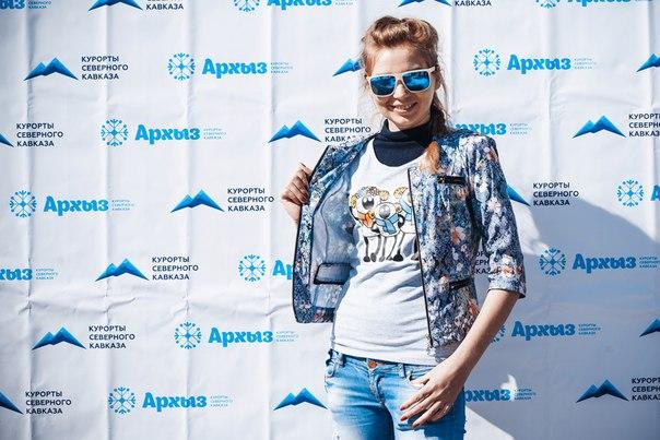 На курорте «Архыз» пройдет ностальгический праздник «Путешествие в 90-е»
