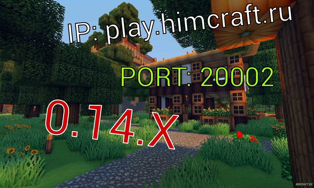 HimCraft