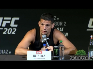 UFC 202: Pre-fight Press Conference [Русская озвучка от My Life is MMA]