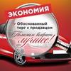 Помощь в выборе и покупке автомобиля. Киров