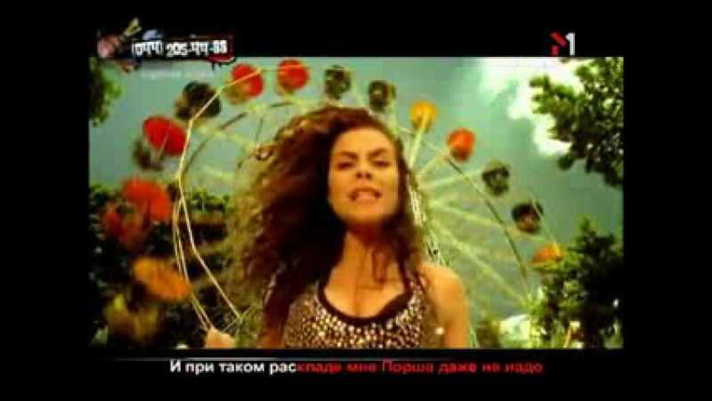 Потап и Настя Каменских - Край ми э ривер (НОВИНКА 2010)_xvid