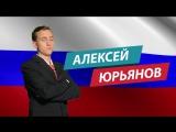 КВН Так-то - 2016 Первая лига Вторая 1/2 Видеоконкурс