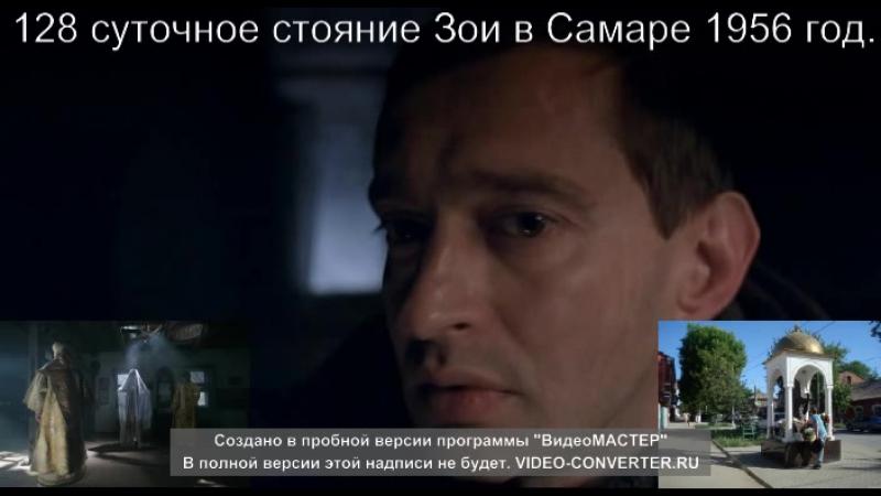Chudo.2009.O.DVDRip.freetorrents.org.ua (Часть 6)
