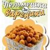Пельмешки да Вареники Экспресс: быстро и вкусно!