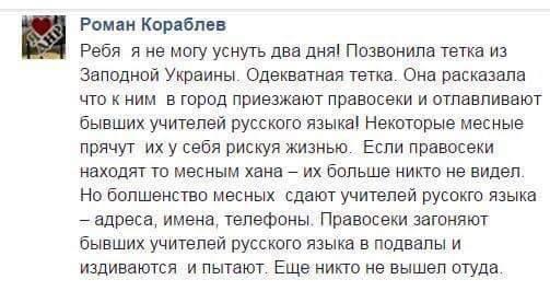Авдеевка была обстреляна с позиций, находящихся в жилых кварталах Донецка, - пресс-центр штаба АТО - Цензор.НЕТ 7481