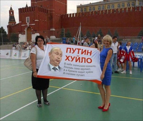 Главная цель  Путина - подорвать ЕС или НАТО, благодаря чему он сможет заполучить что угодно, - Бридлав - Цензор.НЕТ 3707