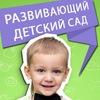 Детский сад Art Family | Санкт-Петербург
