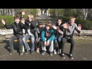 Юбилей СПО Фелица 15 лет. Видеоролик к номеру-поздравлению от детей из ДОЛ