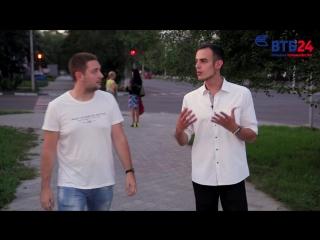 Ералаш по Благовещенски / ВТБ-24